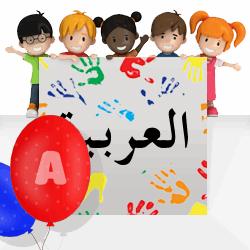 Arabic Girls Names