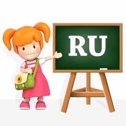 Initials - RU