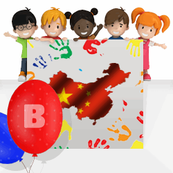 Chinese girls names beginning with B