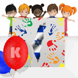 Hebrew girls names beginning with K