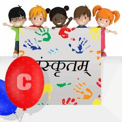 Sanskrit girls names beginning with C