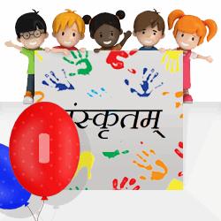 Sanskrit girls names beginning with I