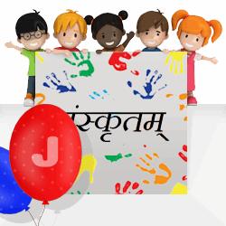 Sanskrit girls names beginning with J