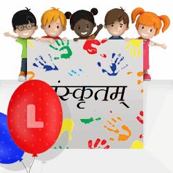 Sanskrit girls names beginning with L
