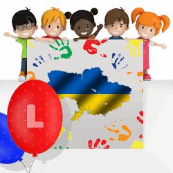 Ukrainian girls names beginning with L