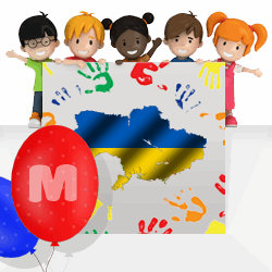 Ukrainian girls names beginning with M
